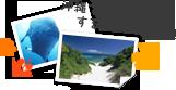 沖縄でダイビングするならパラダイスアイランズツアーへ